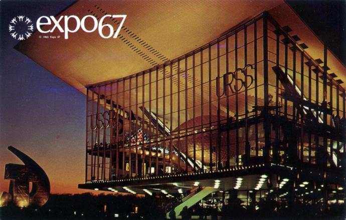 Soviet_Union_Pavilion_Expo_67_Montreal_Canada_EX204